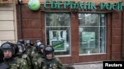 Ukrainanyň Içeri işler ministrliginiň güýçleri.