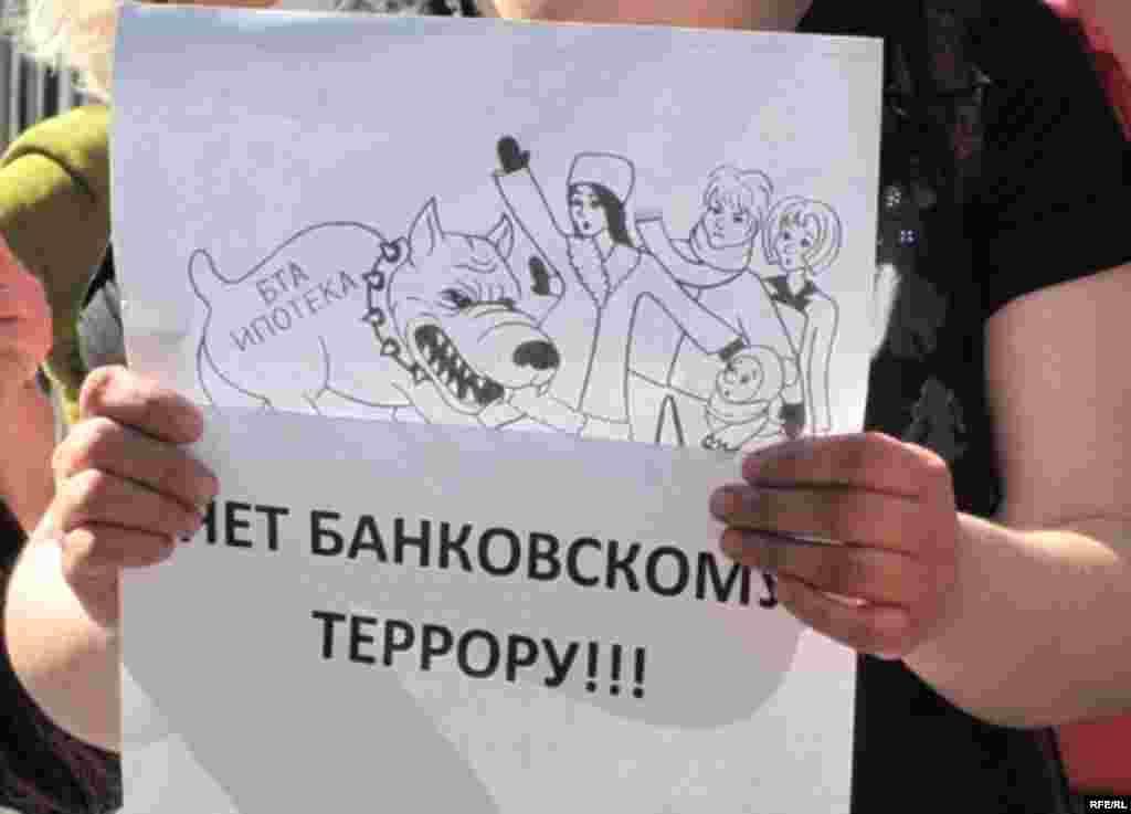 Казахстан. 23 – 27 мая 2011 года #23
