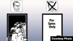 """Caricatură din """"Moscow Times"""""""