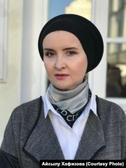 Айсылу Хафизова