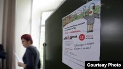 """Акция """"Тотальный диктант"""" (Архивное фото)"""