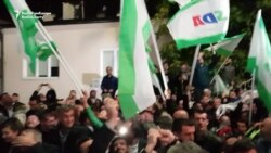 SDA Celebrates After Bosnia Elections