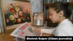 Зулайка Саипова.
