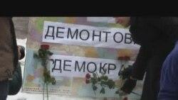Флеш-моб «Тут демонтують демократію»