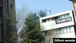 Управен суд Скопје