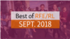 Best of RFE/RL infographic teaser September 2018