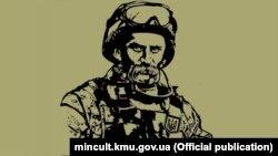 Плакат «Тарас Шевченко мобілізує». Кобзар у сучасному військовому екіпіруванні. Автор зображення – художник Вадим Печуркін