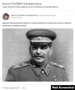 Вконтакте төркемендәге рәсем