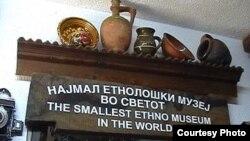 Најмалиот етно музеј во светот во тетовското село Џепчиште. Фото Тв Кис.