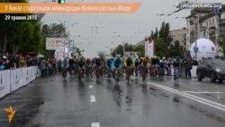 Велосипедисти з 13 країн світу проїхались Києвом заради миру