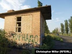 """Tornado"" scrawled on a building in Pryvillia."