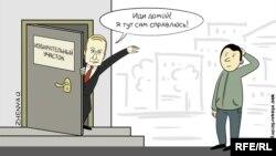 "Polling Station. ""Go Home! I'll Handle This Myself (RFE/RL Ukrainian Service)"