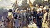 «Имам Шамиль перед главнокомандующим князем А. И. Барятинским, 25 августа 1859 года», картина А. Д. Кившенко, 1880 год