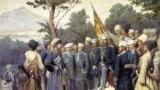 """""""Имам Шамиль перед главнокомандующим князем А. И. Барятинским, 25 августа 1859 года"""", картина А. Д. Кившенко, 1880 год"""