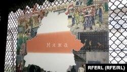 У Лукіскай турме адкрылася фотавыстава «Мяжа», прысьвечаная беларусам, якія пад ціскам былі вымушаныя пакінуць Беларусь. Вільня, 15 чэрвеня 2021 году.