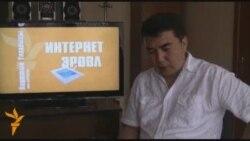 """""""Интернет эрөөлдө"""" - Нурбек Эген"""