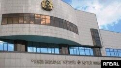 Қазақстан тұңғыш президентінің Астанадағы музейі.