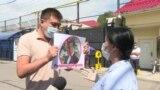 Пикет с требованием выслать посла Китая и задержание его единственного участника