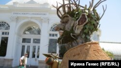 Скульптура Филипа Хааса