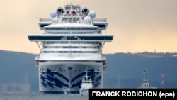 Круизный лайнер Diamond Princess, который пришвартован в порту японского города Йокогама. 6 февраля 2020 года.