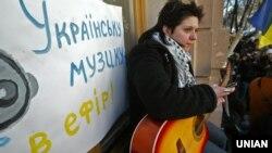 Акція «Українську музику – в ефір!» під Верховною Радою (архівне фото)