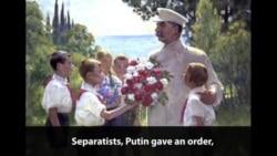 Ukrainian Rockers Mock Separatists