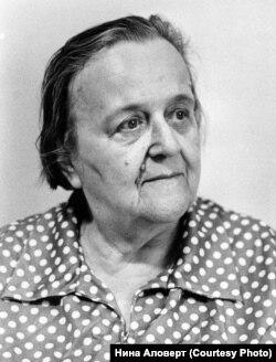 Елена Тудоровская, последняя фотография