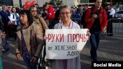 Людмила Елтышева
