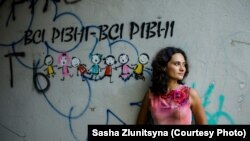 Анастасія Мельниченко – авторка хештегу #янебоюсьсказати