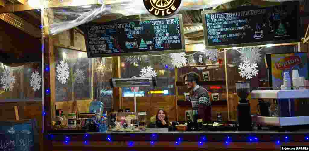 Кофейня на площади имени Ленина
