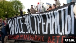 Случай в Сокольниках возмутил общественность. Акции протеста и старания адвокатов привели к тому, что уголовное дело было все же возбуждено