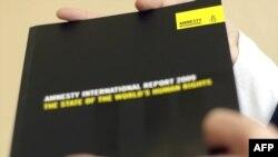 Amnesty International ҳисоботида ЕИ аъзолари қийноқларда қўлланувчи асбоблар экспортини давом эттираётгани айтилади.