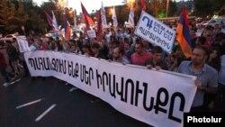 Արխիվ -- Բողոքի ցույցեր պարտադիր կուտակային կենսաթոշակային համակարգի դեմ, Երևան, 8-ը մայիսի, 2014թ․