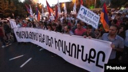 Պարտադիր կուտակայինի դեմ բողոքի ցույց Երևանում, մայիս, 2014թ․