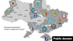 Украинадағы шерушілерді қолдайтындарын мәлімдеген ультрас топтары картасы.