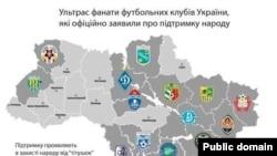 Украинанын футболдук картасында антиөкмөттүк чыгууларды колдогон ультрачылар кыймылы түзүлгөн шаарлар көрсөтүлгөн. 27-январь, 2014.