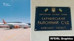 За результатом розгляду, Київський апеляційний суд задовольнив апеляційну скаргу SkyUp