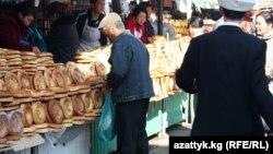 Ош базары