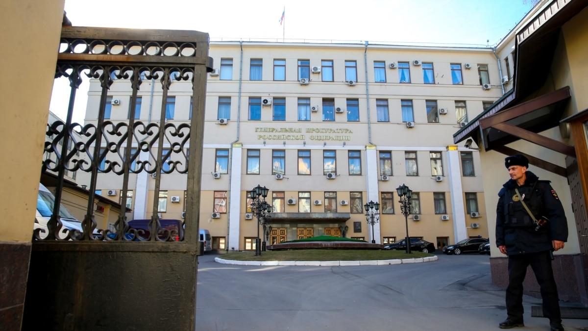 Американский «Джеймстаунський фонд» признали «нежелательным» в России