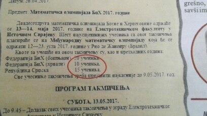 Interno obavještenje Društva matematičara Republike Srpske, o kvotama za učešće na matematičkom takmičenju u Istočnom Sarajevu u maju ove godine