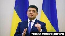 Украинанын премьер-министри Володимир Гройсман.