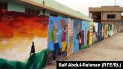 اجد شوارع الكوت جداريا تعلن الحرب على الفساد(الارشيف)