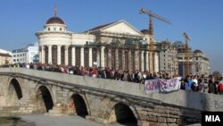 Марш за мир.