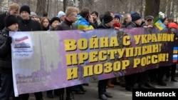 Санкт-Петербург, 1 березня 2015 року