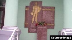 Таким був барельєф Василю Стусу на будівлі Донецького університету в 2001 році