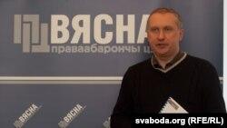 Павал Сапелка