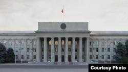 Бинои ҳукумати Қирғизистон