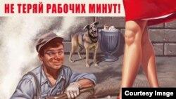 Pin-up Валерия Барыкина
