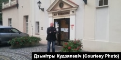 Дзьмітры Кудзялевіч у Польшчы, верасень 2020