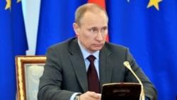 Володимир Путін на саміті Росія – Європейський Союз